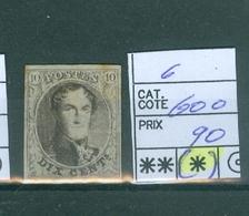6 (x) Côte 600€ - 1851-1857 Medallions (6/8)