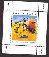 VIGNETTE 1996 David Farsi Jéricho Désert Fertile Peintre Peinture Bloc Feuillet - Erinnophilie