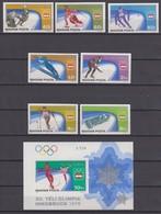 Hungary 29.12.1975 IMPERF Mi # 3089-95B Bl 116 B, 1976 Innsbruck Winter Olympics, MNH OG - Invierno 1976: Innsbruck