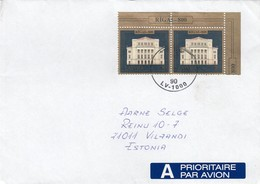 GOOD LATVIA Postal Cover To ESTONIA 2005 - Good Stamped: National Opera - Lettonie