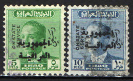 IRAQ - 1958 - INIZIO REPUBBLICA - EFFIGIE DEL RE FAISAL II CON SOVRASTAMPA - OVERPRINTED - USATI - Iraq