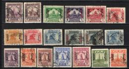 IRAQ - 1941 - IMMAGINI E MONUMENTI DELL'IRAQ CON SOVRASTAMPA - OVERPRINTED - USATI - Iraq