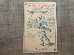 Express Franco Russe. L'ideal Le Rêve Et Le Bonheur Des Dames - Chromos