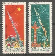 Vietnam 1967 , Used Stamps , Set Space - Vietnam