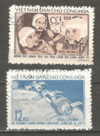 Vietnam 1972 Used Stamps Set Space - Vietnam