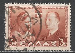 Greece 1938. Scott #410 (U) Royal Wedding * - Grèce