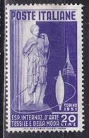 Repubblica Italiana, 1951 - 20 Lire Arte Tessile - Fil. R1 - Pos. SA - Nr.150 MLH* - 6. 1946-.. Repubblica