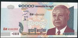 CAMBODIA  P56c  10.000  RIELS    2006 RARE DATE     UNC. - Cambodge