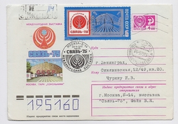MAIL Post Stationery Cover Used USSR RUSSIA Radio Communication Exhibition Park Sokolniki - 1923-1991 UdSSR