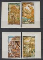 LAOS  1975 NON DENT / IMPERF  FETE BOUDDHISM **MNH  Réf  283 - Laos