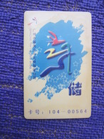 Guangzhou Beidou Bridge Co. Ltd Toll Payment Chip Card - Phonecards