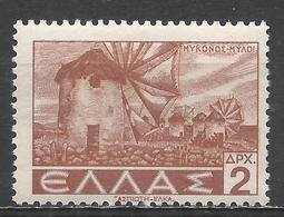 Greece 1942. Scott #437 (M) Windmills On Mykonos * - Grèce