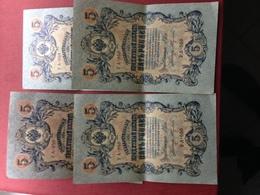 RUSSIE Lot De 4 Billets De 5 Kopeks 1909 Jamais Circulés - Russie