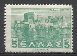 Greece 1942. Scott #438 (M) Bourtzi Fort * - Grèce