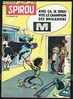 "SPIROU N° 1175 -  Année 1960 - Couverture "" GASTON LAGAFFE "", De FRANQUIN. - Spirou Magazine"
