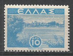 Greece 1942. Scott #439 (M) Aspropotamos River * - Grèce