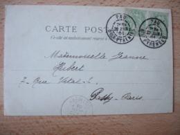 Daguin Double Jumele Pau Obliteration Sur Lettre - Marcophilie (Lettres)