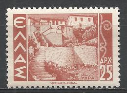 Greece 1942. Scott #441 (M) Houses At Hydra * - Grèce
