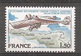Yv. N° 51   ** MNH  1f50  Liaison Postale Cote  1 Euro  TBE - Airmail