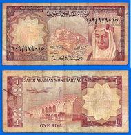Arabie Saoudite 1 Riyal 1977 AH 1379 Que Prix + Port Billet Moyent Orient Bitcoin Skrill Paypal OK - Arabie Saoudite