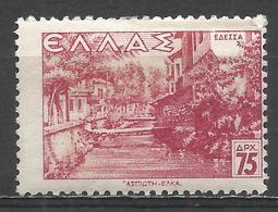 Greece 1942. Scott #443 (M) Edessa * - Grèce