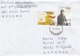 GOOD GREECE Postal Cover To ESTONIA 2011 - Good Stamped: Art - Greece