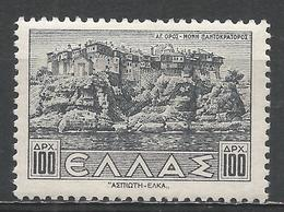 Greece 1942. Scott #444 (M) Pantokratoros Monastery And Port * - Grèce