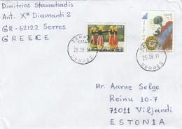 GOOD GREECE Postal Cover To ESTONIA 2011 - Good Stamped: Art ; Dance - Greece