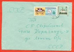 Czechoslovakia 1974.UPU. The Envelope Is Really Past Mail. - U.P.U.