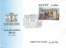 EGYPT 2007 FDC / FIRST DAY COVER Egyptian National Library And Archives 1904 - 2007 - Egypt