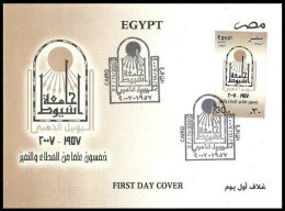 EGYPT 2007 FDC / FIRST DAY COVER Assiut University 50 Years Golden Jubilee 1957 - 2007 - Egypt