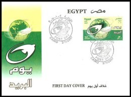 EGYPT 2007 FDC / FIRST DAY COVER POST DAY - Egypt