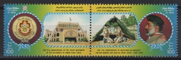 Oman (1993) Yv. 353/54  /  Boy Scouts - Scouting - Scout - Movimiento Scout