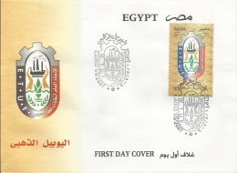 EGYPT 2007 FDC / FIRST DAY COVER Egyptian Trade Union Federation Golden Jubilee E.T.U.F - Egypt