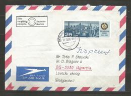 EINZELFRANKATUR  DDR   -   Traveled  Cover  To  BULGARIA   - D 3240 - [6] République Démocratique