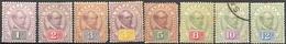 Sarawak - 1889/1897 - Yt 9 à 13 Et 15 à 17 - Série Courante . * Charnière Sauf 16 Oblitéré - 11 Et 13 Coin Coupés - Sarawak (...-1963)