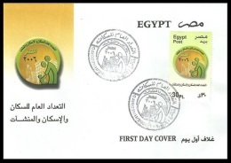 EGYPT 2006 FDC / FIRST DAY COVER GENERAL CENSUS - Egypt
