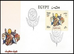EGYPT 2006 FDC / FIRST DAY COVER FEASTS / FEAST / EID - Egypt