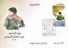 EGYPT 2009 FDC / FIRST DAY COVER ORPHAN DAY - Egypt