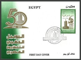 EGYPT 2010 FDC / FIRST DAY COVER GOLDEN JUBILEE EGYPTIAN TELEVISION 50 YEARS 1960 - 2010 TV - Egypt
