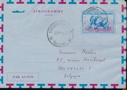 BURUNDI AIR LETTER STIBBE 2 USED FROM USUMBURA 1968 - Burundi