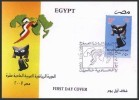 EGYPT 2007 FDC / FIRST DAY COVER ARAB GAMES - Tournament - Egypt
