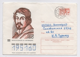 MAIL Post Stationery Cover Used USSR RUSSIA Art Painting Italy MICHELANDGELO Caravaggio Leningrad - 1923-1991 URSS