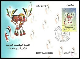 EGYPT 2010 FDC / FIRST DAY COVER 2 ND ARAB UNIVERSITIES GAMES -  2ND PAN - ARAB SPORTS TOURNAMENT FOR UNIVERSITIES - Egypt
