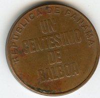 Panama 1 Centesimo 1991 KM 124 - Panama