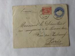 EP  Egypte 1899 - Égypte