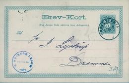 1888 , NORUEGA , ENTERO POSTAL CIRCULADO , KRISTIANIA - DRAMMEN - Enteros Postales