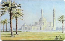 Bahrain - Al Fateh Grand Mosque - 25BAHC - 1993, 500U, 15.000ex, Used - Bahrain