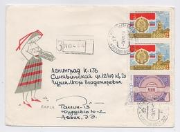 MAIL Post Cover Used USSR RUSSIA Tallinn Estonia - 1923-1991 UdSSR