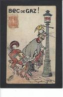 CPA Kaiser Satirique Caricature Guerre 14-18 Patriotique Germany Allemagne écrite Timbrée Belgique Liège - Guerre 1914-18